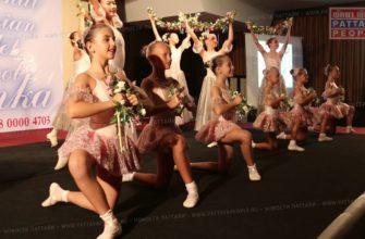Росинка школа балета в Паттайе
