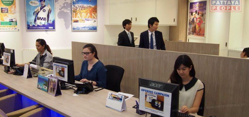 Японский тур.оператор H.I.S. Tours Ltd открыл филиал в Паттайе
