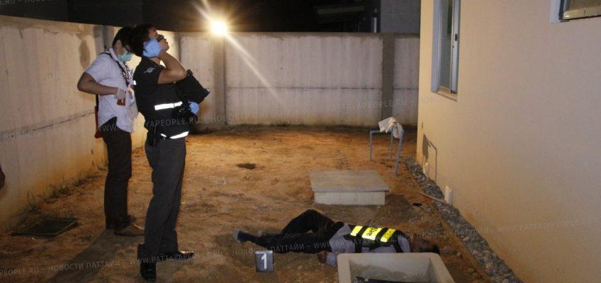 Охранник найден мертвым в Паттайе