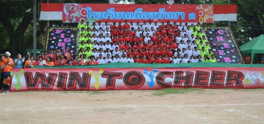 День Спорта в школах Паттайи