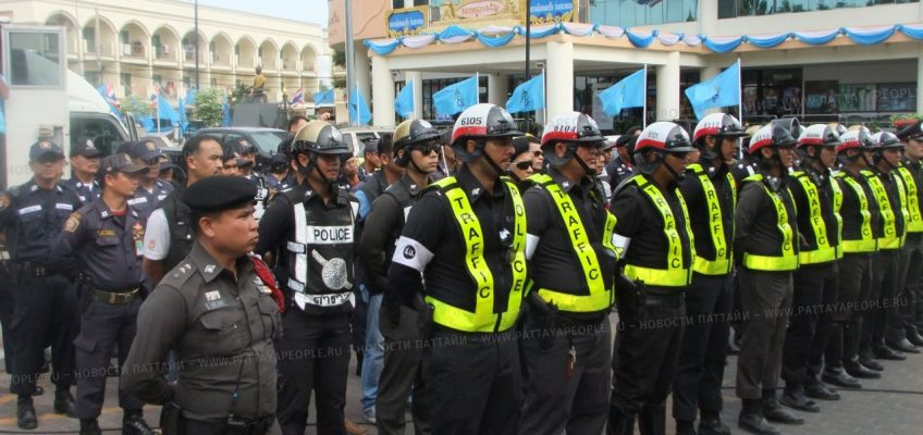 Инспекционный комитет в полиции Нонгпры
