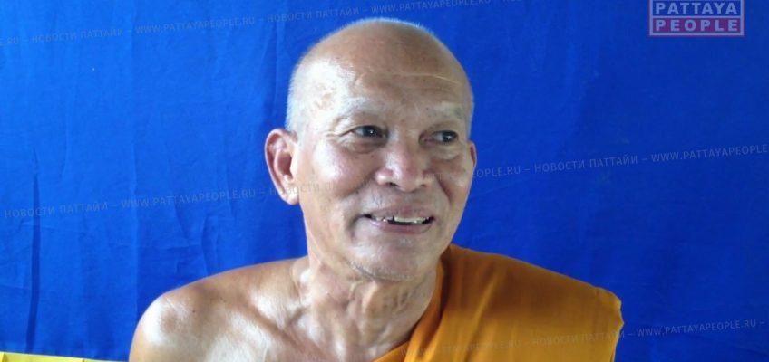 Монаха ограбили в Паттайе