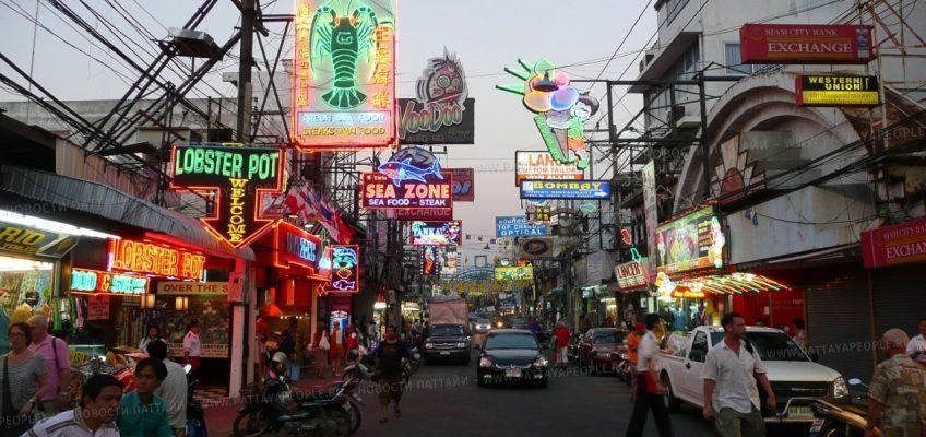 Незаконные вывески на Волкинг стрит в Паттайе