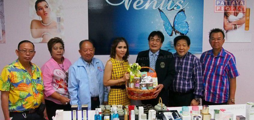 Открытие нового магазина косметики в Паттайе