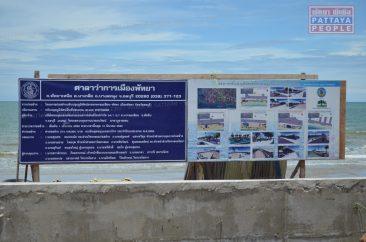 Реконструкция пляжа Джомтьен (6)