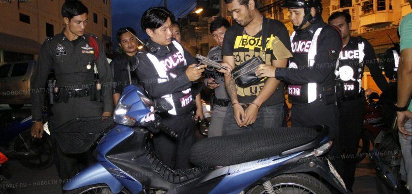 Сын полицейского пойман с оружием в Паттайе