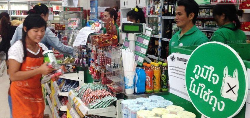 Таиланд против пластиковых пакетов