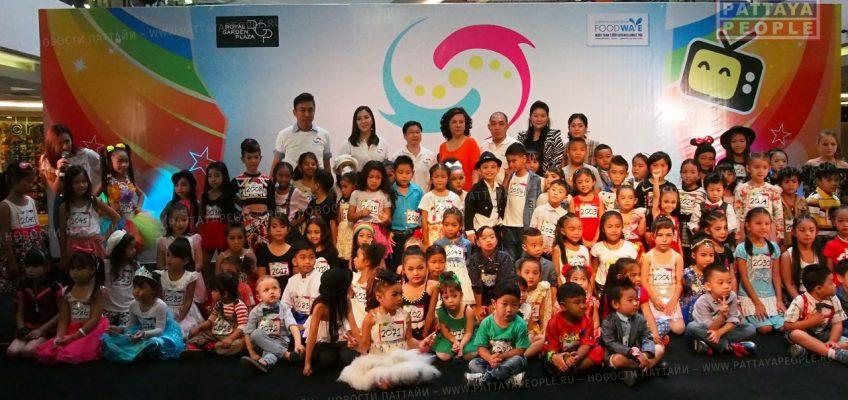 Театрализованное прослушивание для детей в Паттайе