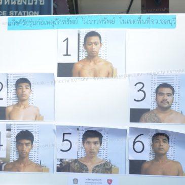 В Паттайе арестована банда воров