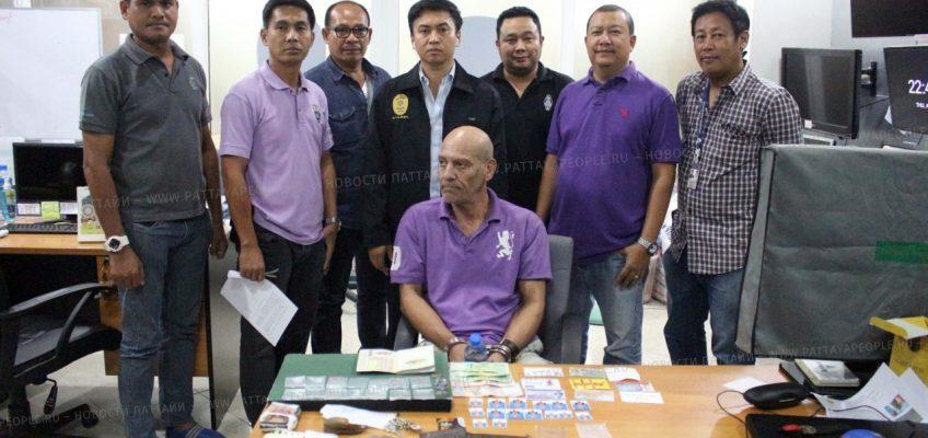 В Паттайе задержан наркоторговец из Египта