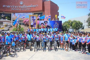 Велосипедный заезд в честь мам в Таиланде
