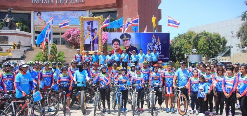 «Велосипедный заезд в честь мам» в Таиланде