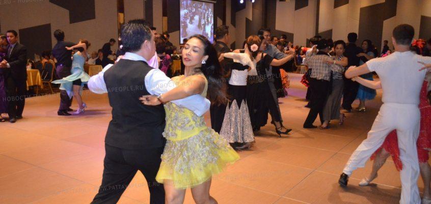 Бальные танцы в Паттайе