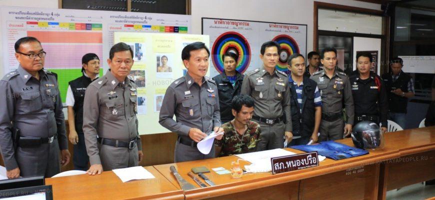 Грабитель минимаркетов арестован в Паттайе