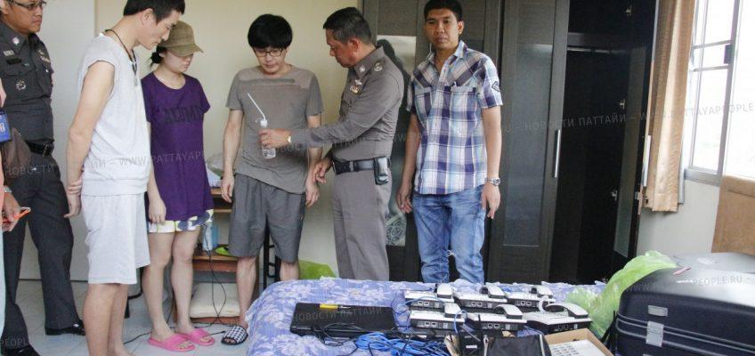 Корейцы арестованы в Паттайе за организацию незаконного колл-центра