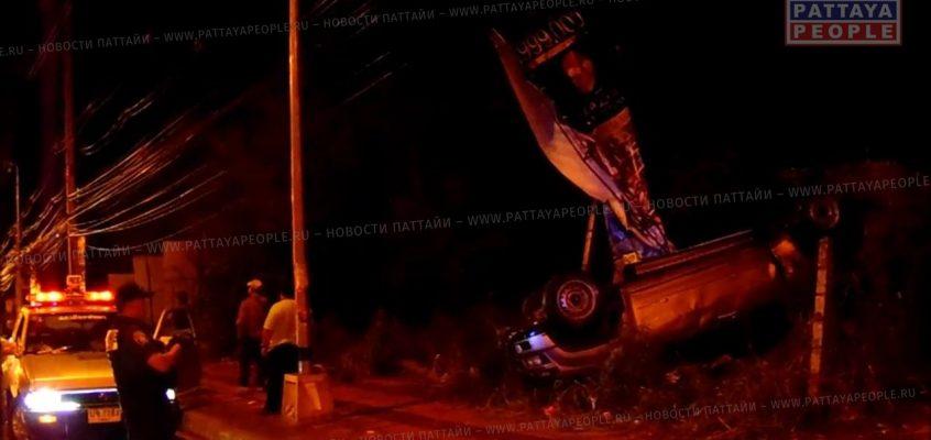 Мужчина выжил в серьёзной аварии в Паттайе