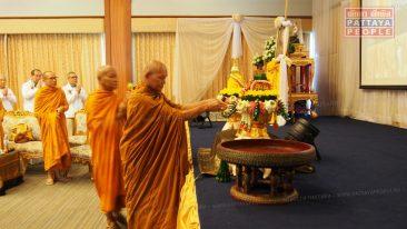 Онлайн медитация в Паттайе