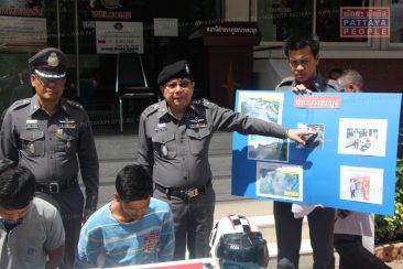 Полиция Бангламунга не сидит без дела