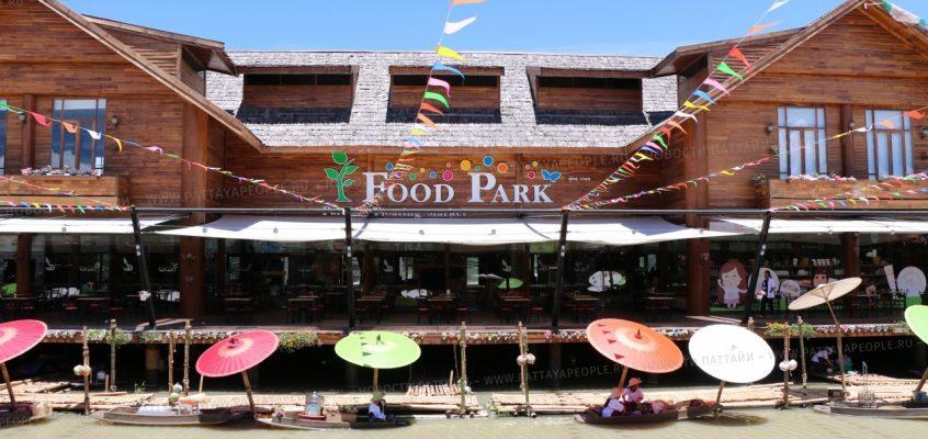 Расширение Плавучего рынка в Паттайе