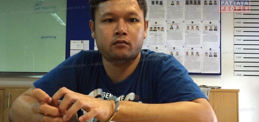 Турист обманул отель на 30 тысяч батов в Паттайе