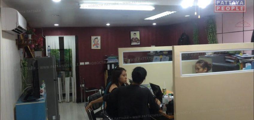 В Паттайе два тайца изнасиловали китаянок