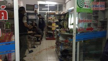 В Паттайе сын полицейского выстрелил в себя на глазах у родителей