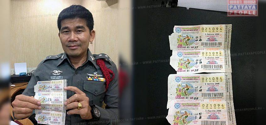 В Паттайе женщина выиграла в лотерею 12 млн батов!