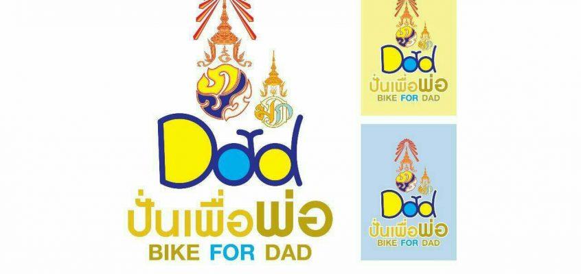 «Bike for Dad» в Таиланде — велосипедный марафон в честь Короля