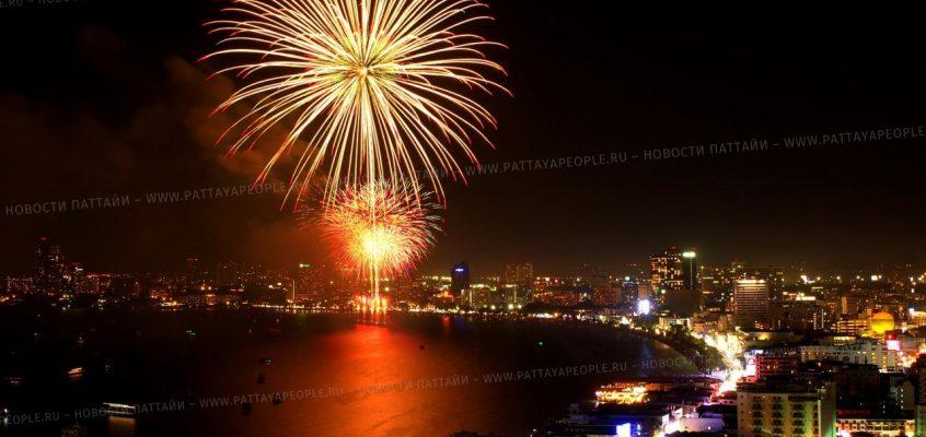 Фестиваль фейерверков в Паттайе 2015