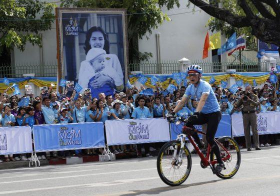 """""""Bike for Dad"""" в Таиланде - велосипедный марафон в честь Короля"""