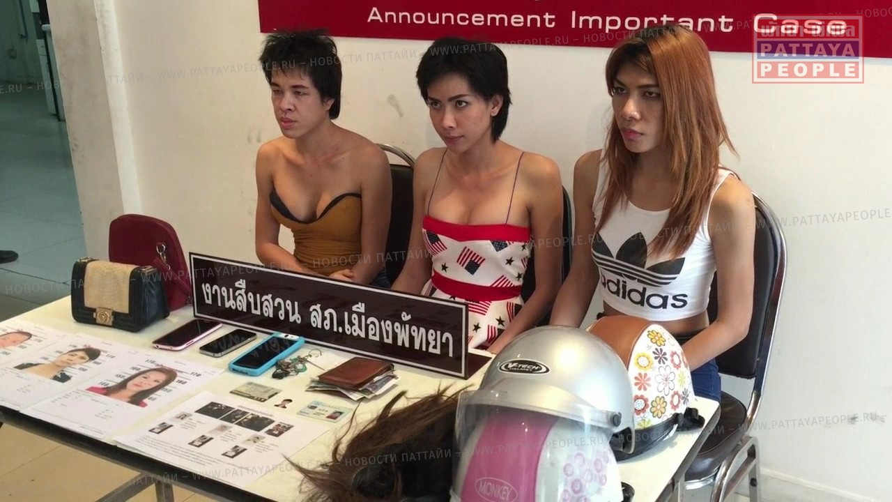 Порно игры, страница - 1  DROCHUNOV.net  Список