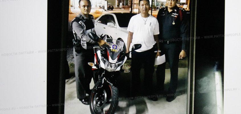 В Паттайе арестован лже-полицейский