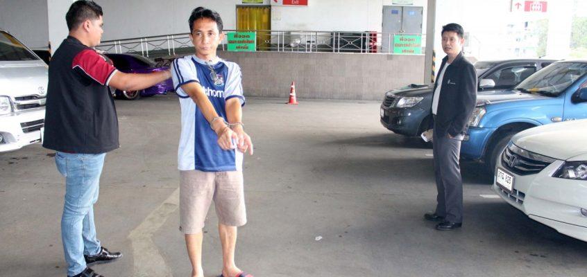 Волонтер полиции арестован за кражу в Паттайе