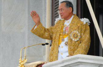 Их Величества Король и Королева Таиланда выразили соболезнования России в связи с авиакатастрофой