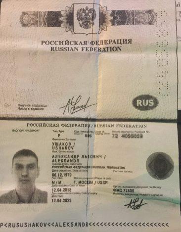 Сумасшедший русский арестован в Паттайе