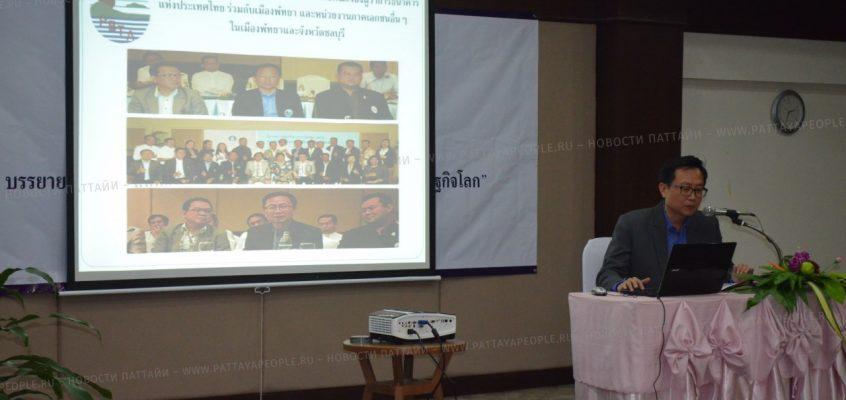 Заседание членов Ассоциации бизнеса и туризма Паттайи