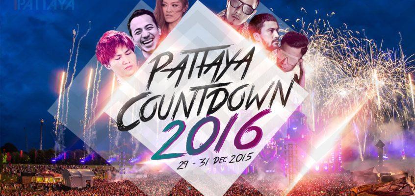 Новый год в Паттайе 2016