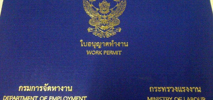 Ворк пермит в Таиланде продлили на 2 года