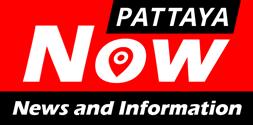 Новости Паттайи