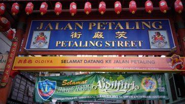 Путешествие из Таиланда в Малазийю, Куала-Лумпур