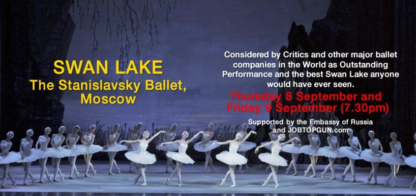 Лебединое озеро в Бангкоке – два представления в сентябре