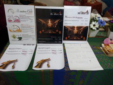 Тайский фестиваль в Москве и дни России в Бангкоке
