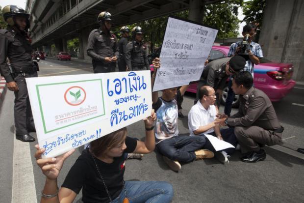У тайской семьи украли миллион батов с карты Касикорн банка