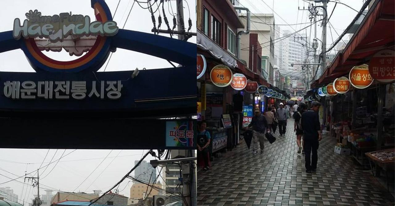 Еда в Пусане, Южная Корея