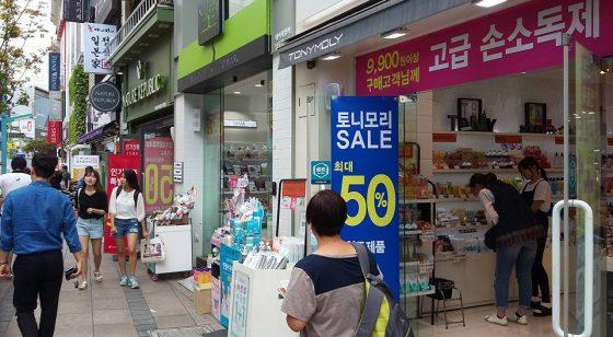 Gwangbok Dong Street, Busan, Korea