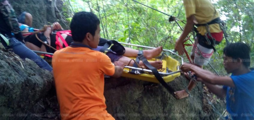 Изнасилования в Таиланде, теперь на Краби