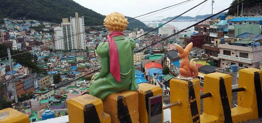 Путешествие в Пусан, Южная Корея (день 2)