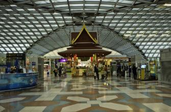 Международный аэропорт Суварнабхуми