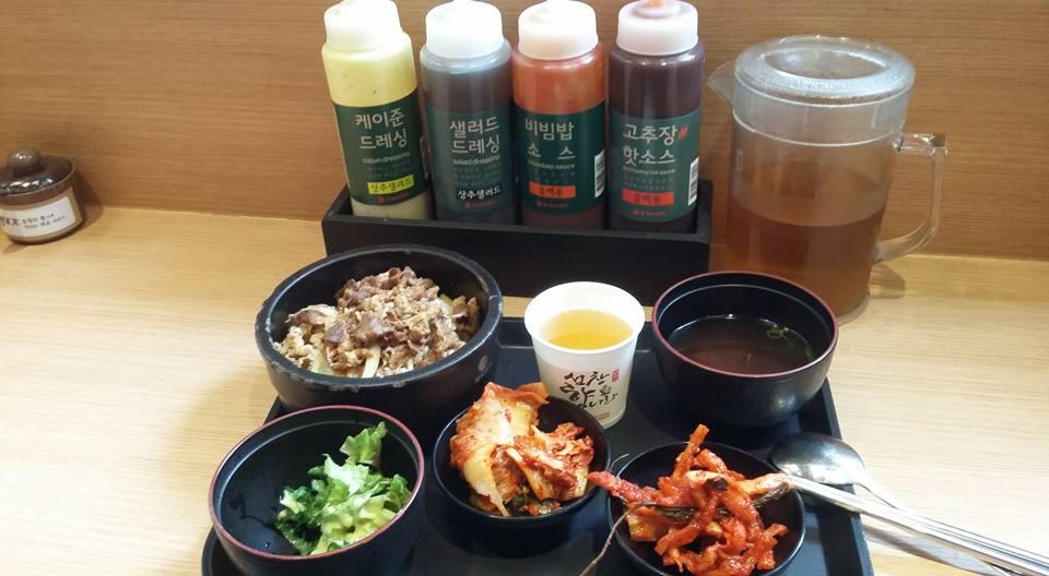Обед в Пусане, Южная Корея