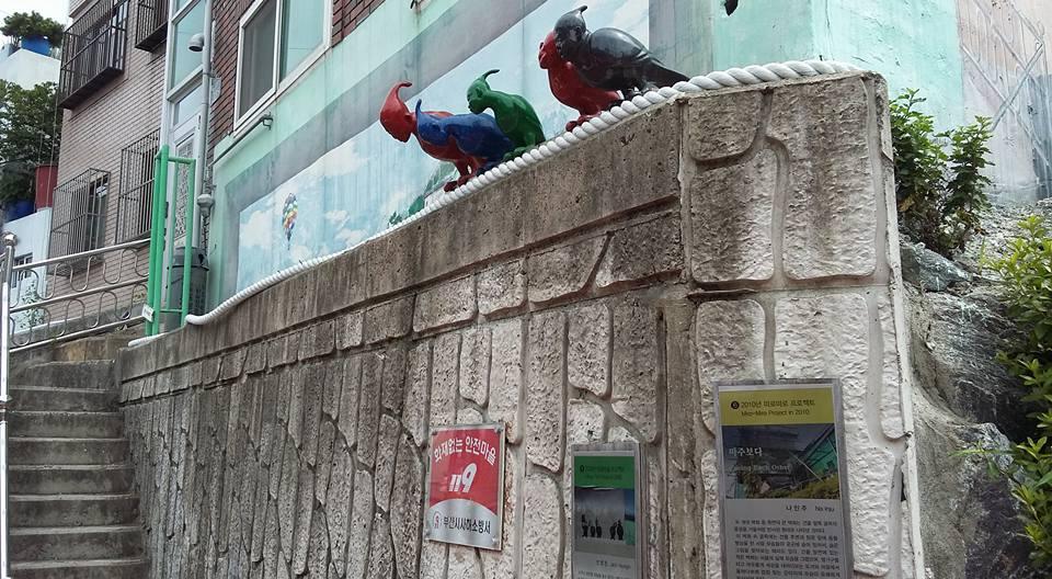 Пусан, деревня художников Гэмчхон